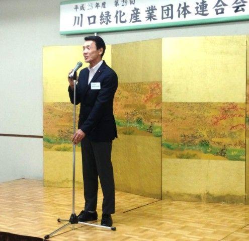 緑化団体連合会