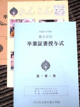 f929478d.jpg