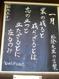 NEC_0151