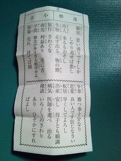 NEC_0153