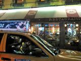NY Cab - JURI