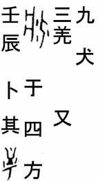 jinsei03