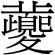 ki_kanji