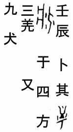 jinsei04