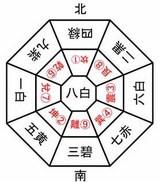 8haku_nomi