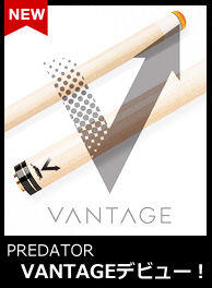 vantage-shaft-predator