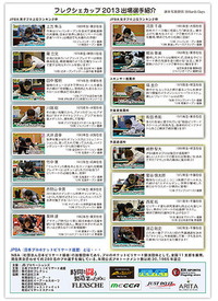 pamphlet4p-1-36