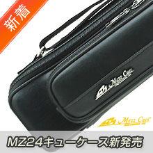 mz-24-cuecase
