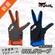owl-glove