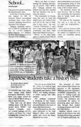 300名の修学旅行、アリファン山の日本軍2