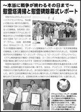 新聞pr040705_shinbun.jpg