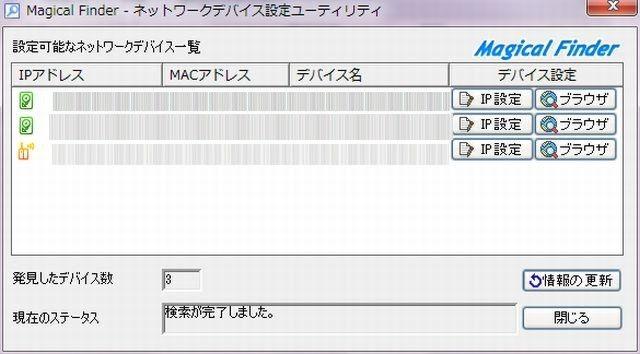 MagicFinder