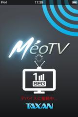 MeoTV オープニング