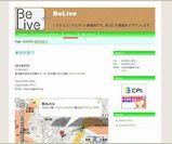 BeLive ホームページ作成中