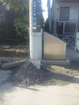 地中に埋まった電柱