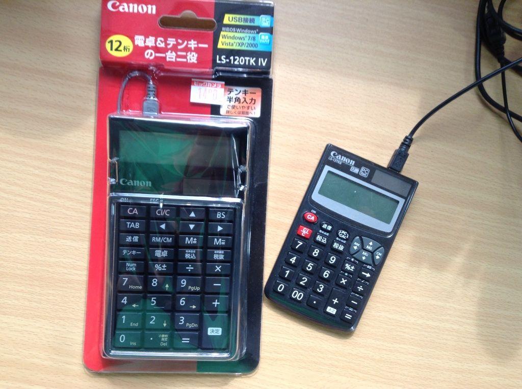 新旧テンキー電卓