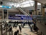 Japan IT Week 春 2013 組込みシステム開発技術展