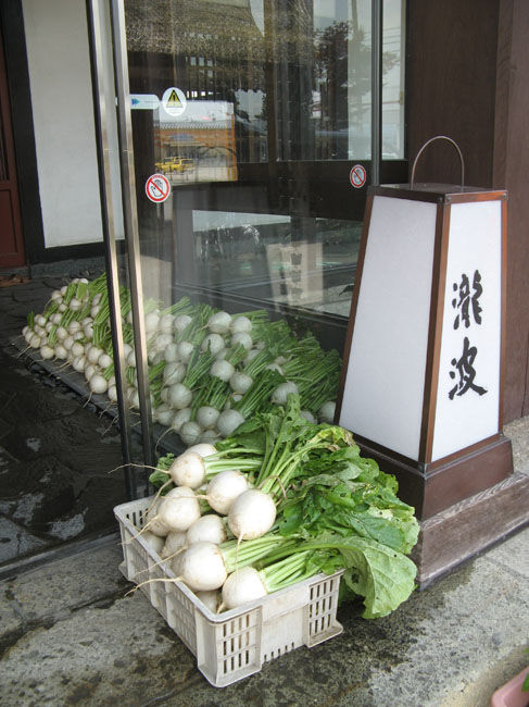 カブ瀧波玄関