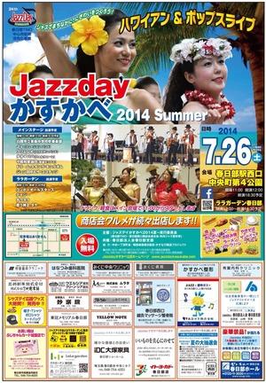 2014-07-19-11-07-03