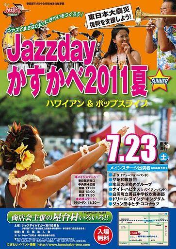 15th_Jazzday_Poster_Light
