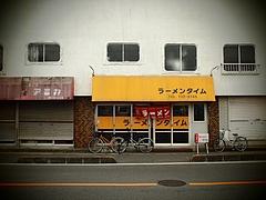 s-画像 018