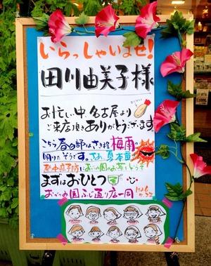2014-07-23-04-52-48