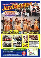 Jazzday_poster