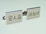 漢字カフス1