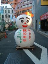神田雪だるまフェア1