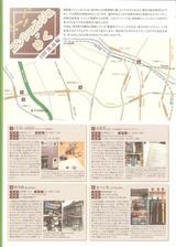 千代田図書館情報誌2