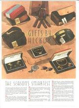 ヒーコック広告1