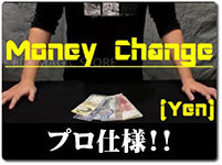 money-change-yen