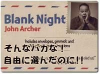 blank-night