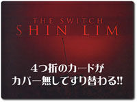 shin-lim-switch