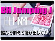 bh-jumping-j
