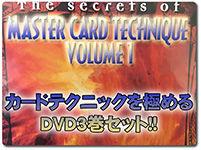 mastercard-landl