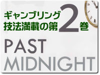 past-midnight2