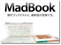 madbook