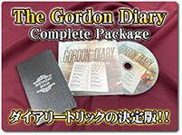 gordon-diary