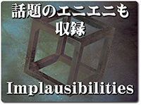implausibilities