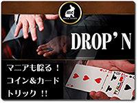 dropn