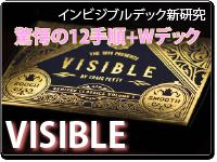 Visible200