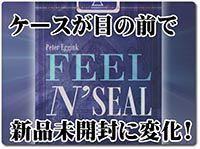feel-n-seal