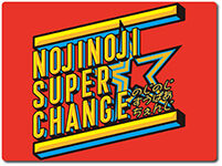 nojinoji-super-change