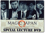magic-japan-dvd