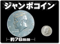 junbo-coin