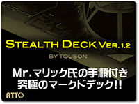 stealth-deck-2