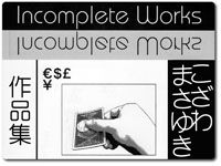 incomplete-works