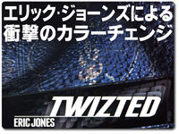 twizted