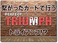 perfect-triumph
